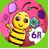 6月小蜜蜂2015