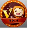 V-DPer 2014