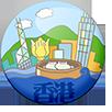 香港达人徽章