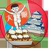 大阪达人徽章