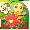 3月小蜜蜂2015