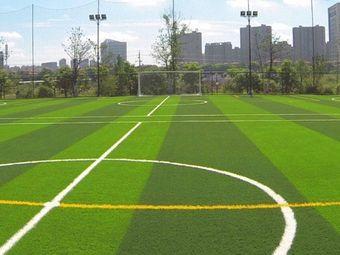 万境足球公园