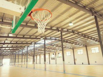 麦克斯篮球馆