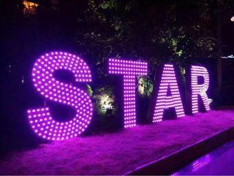 STAR明星体验馆