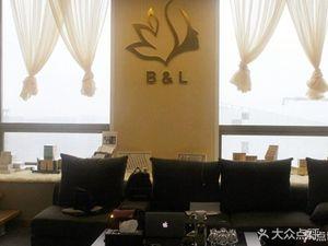 B&L护肤美颜中心