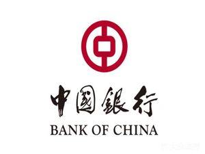 中國銀行ATM