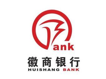 徽商银行24小时自助银行