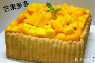 汪先生和岳小姐的蛋糕铺