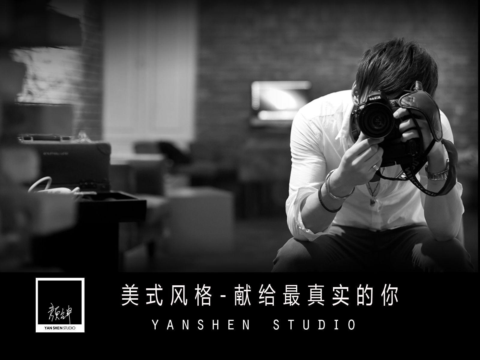 颜绅摄影STUDIO(M.I.T台湾团队)