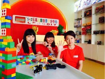 5+2乐高儿童创意宁乡中心