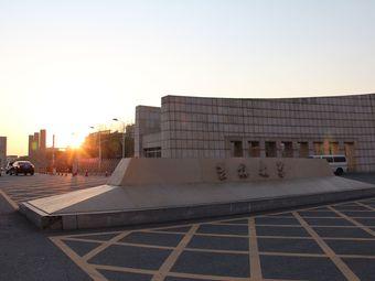 吉林大学(前卫南校区)