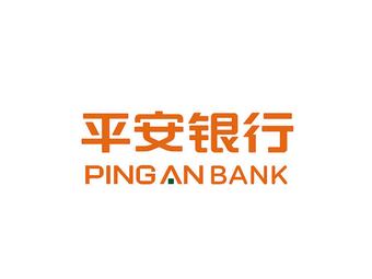 平安銀行(中山南路支行)