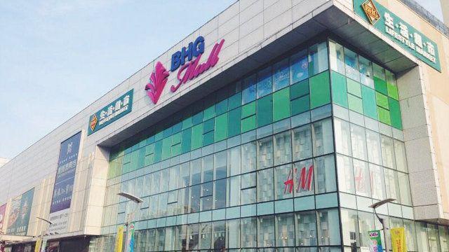 北京华联上地购物中心