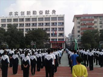 兰化第一中学