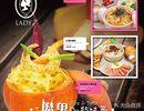 LADY 7 Café(岭南天地店)
