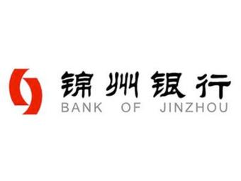 锦州银行(大西支行)