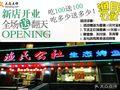 渔民公社 渔乐圈 生态烤鱼(银桥市场店)
