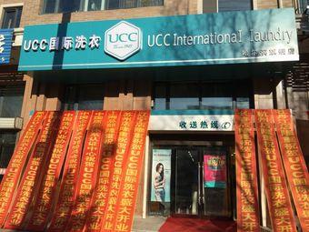 ucc国际洗衣(永达路旗舰店)