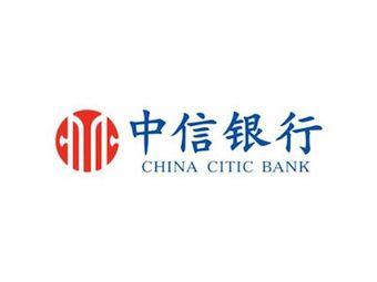 中信银行ATM