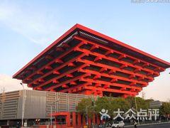 中华艺术宫的图片