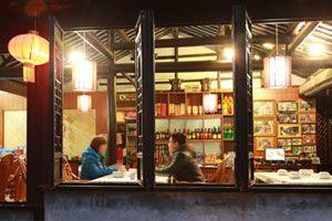 周庄双桥君悦茶餐厅