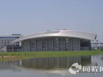 广州大学(大学城校区)