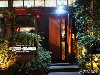 围龙三寻客家主题餐厅