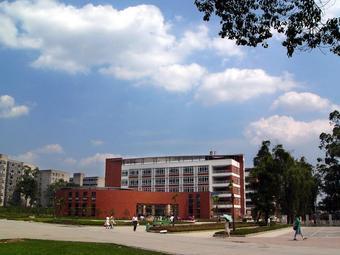 成都理工大学