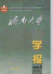 济南大学(主校区)