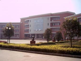 四川师范大学(狮子山校区)