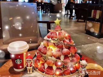 M.Cake 草莓塔(南门店)