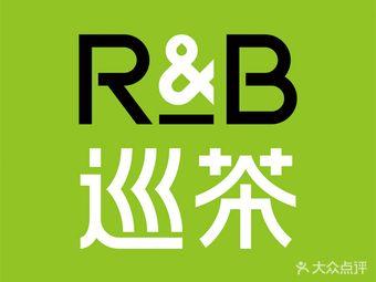 RB巡茶(福建漳州美一城店)