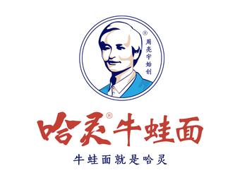 哈灵面馆(宁波路店)