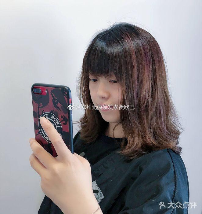 凯文女子发型设计·专业无痕接发图片 - 第499张