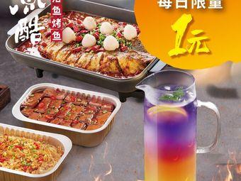 魚酷活魚烤魚(新世界城店)