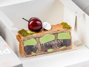 Petit·yanran小嫣然·法式甜品(嘉里中心店)