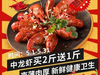 阿狼燒烤龍蝦熱氣涮羊肉羊蝎子火鍋(延安西路店)