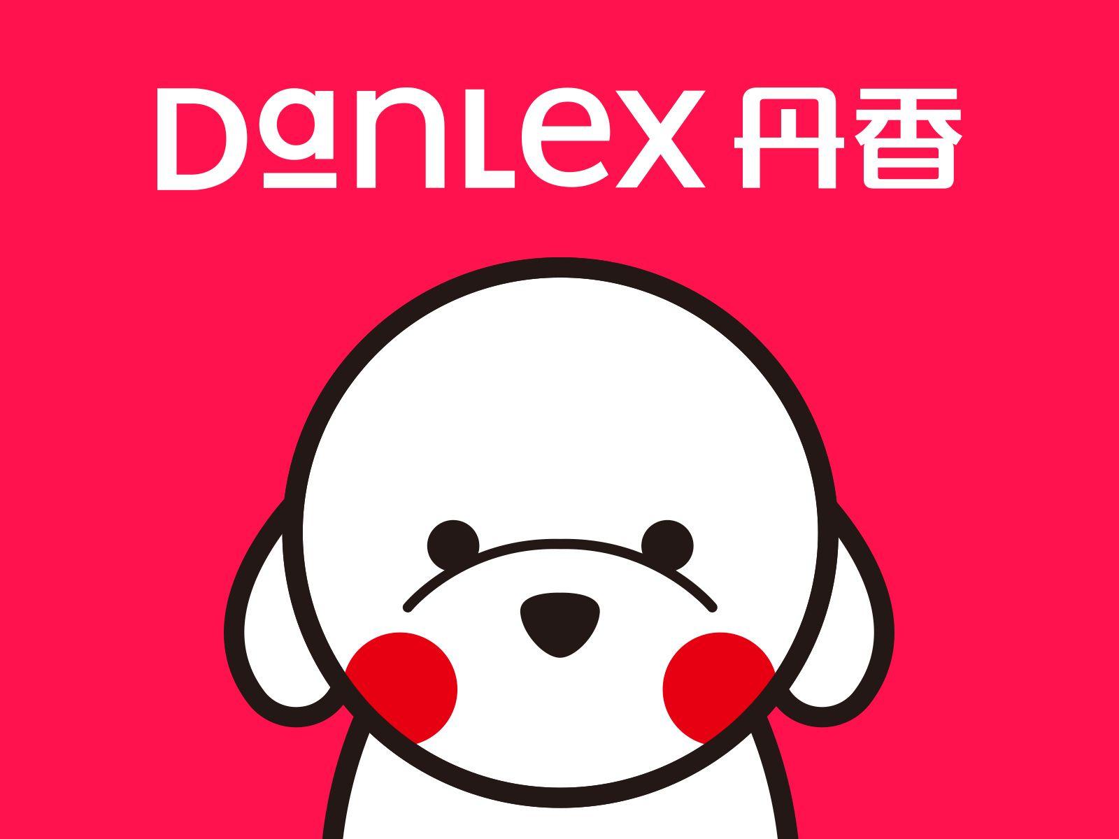 丹香(昌乐全福元店)