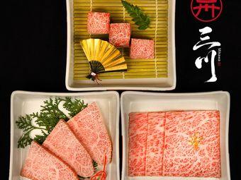 三川燒肉Mikawa(香港廣場店)