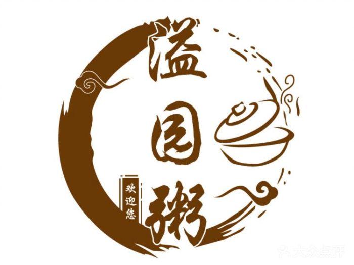 长生源粥店(漕河泾店)图片 - 第1张图片