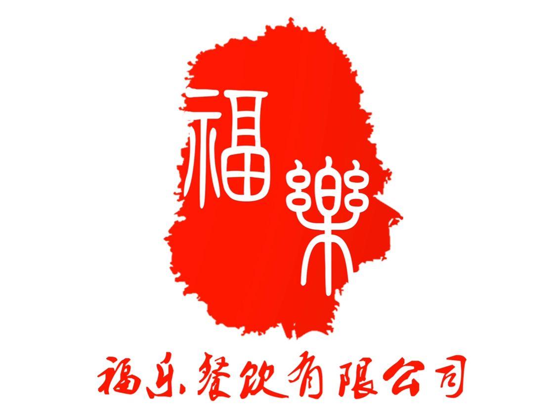 logo logo 标志 设计 矢量 矢量图 素材 图标 1125_844