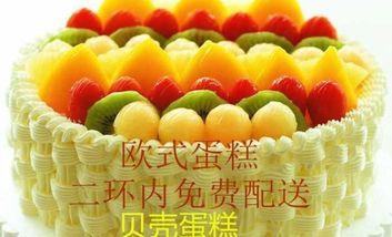 【呼和浩特】贝壳蛋糕-美团