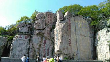 【北京出发】三孔、孔府、孔庙等纯玩2日跟团游*踏春经典山水、圣人行-美团