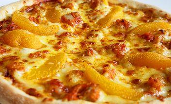 【鞍山】拉维意大利披萨-美团