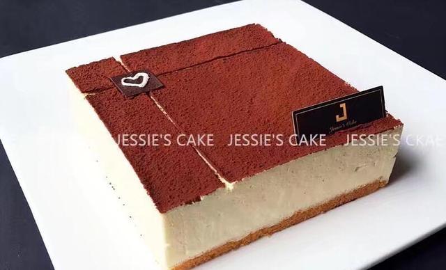 :长沙今日团购:【澳泽烘焙】蛋糕2选1,约8英寸,方形