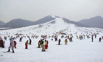 【登封市】嵩山滑雪场-美团