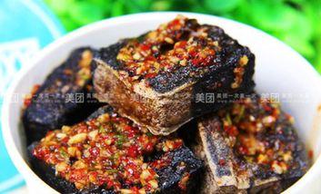 【郑州】王老四臭豆腐-美团