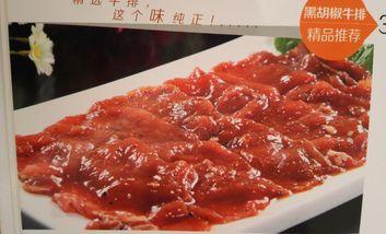 【伊春】老鼎盛祥烧烤坊-美团