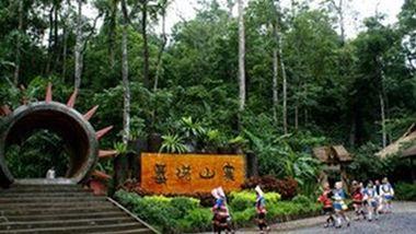 【其它】中国科学院西双版纳热带植物园门票+基诺山寨门票(成人票)-美团