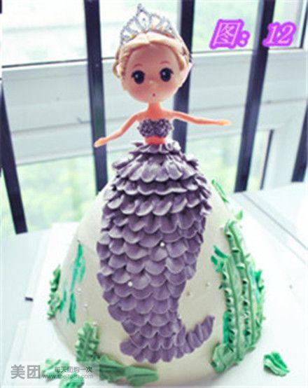 制10英寸迷糊娃娃洗澡蛋糕 美团网图片